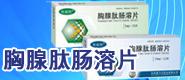 黑龙江省富东制药有限公司