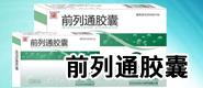 河南省国药医药有限公司