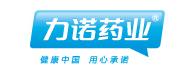 山东力诺科峰制药有限公司