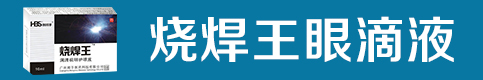 广州邦手医药科技有限公司