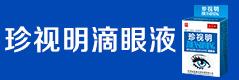 江西省富源药业有限公司