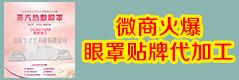 山东皇圣堂药业有限公司