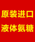 广州康苠进出口有限公司