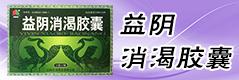 云南名扬药品销售有限公司
