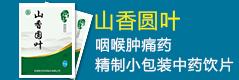 安徽世茂中药股份有限公司