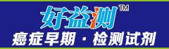 江苏顺式药业有限公司