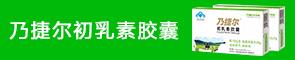 天美健生物科技(北京)股份有限公司
