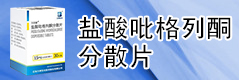 江苏万邦医药营销有限公司