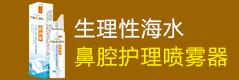 江西药圣堂实业有限公司