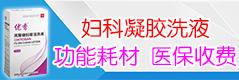 北京银色坐标生物科技有限公司