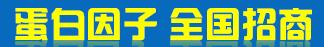 洛阳福切尔生物科技有限公司