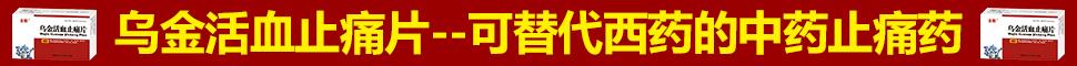 鹤壁市中药有限公司
