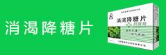吉林省赫阳药业有限公司