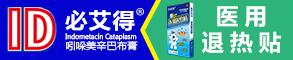 北京和心诺泰医药科技有限公司
