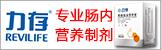 上海励成营养产品科技股份有限公司