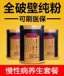 北京罗氏椒兰生物科技有限公司