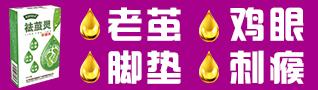 江西明医馆健康产业管理有限公司