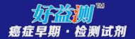 淮安顺式生物药业有限公司