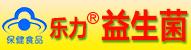 维奥健康科技(成都)有限公司