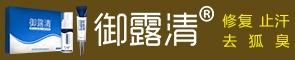 陕西仙柏生物医药科技有限公司