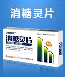 广东先通药业有限公司