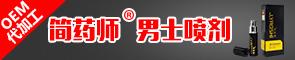 宜春颐健药业有限公司