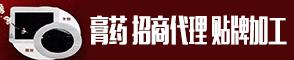 山東朱氏藥業集團