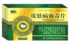 吉林省栢吉堂藥業有限公司