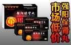 吉林省澤霖藥業有限公司