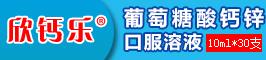 湖北福人亙泰醫藥貿易有限公司