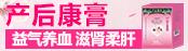 江蘇海昇藥業有限公司