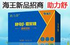 杭州海王生物工程有限公司