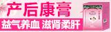 江苏海昇药业有限公司
