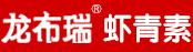 云南龍布瑞生物科技有限公司