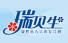 江蘇森瑞譜健康科技有限公司