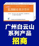 河南省順康醫藥有限責任公司