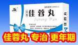 福建四季康醫藥有限公司
