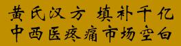 雪谷公(天津)生物技術有限公司