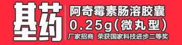 江華潤三九眾益制藥有限公司
