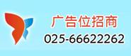 东方医药网医药招商代理精品广告位