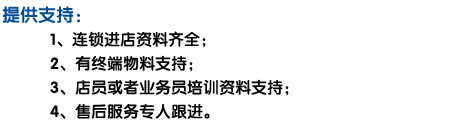 南宁市迪智药业有限责任公司可提供的支持