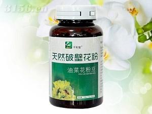 千彩堂天然破壁油菜蜂花粉豆-一種可養護前列腺的花粉制品