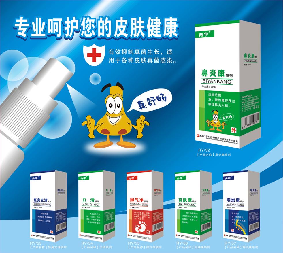 舒康凝胶剂使用步骤图