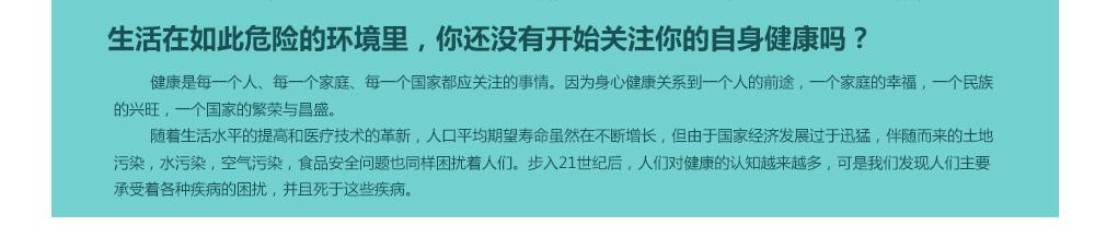 宜春市中奇金域生物科技有限公司