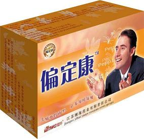 偏定康-芷根花液喷剂