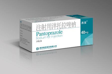 注射用泮托拉唑鈉