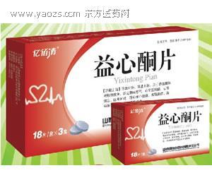 公司提供翁沥通胶囊,维甜美降糖茶招商代理图片