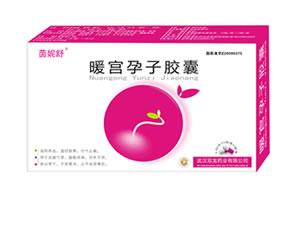 茵妮舒(暖宫孕子胶囊)