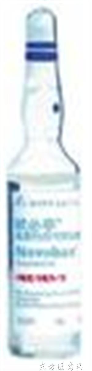 歐必亭(鹽酸托烷司瓊注射液