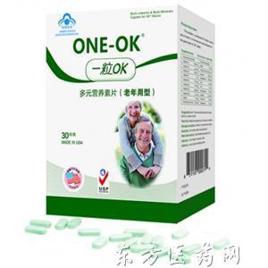 ONE-OK多元營養素片(老年用型)